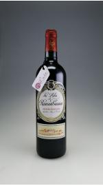 Margaux, Les Ailes De Rauzan Gassie, Château RAUZAN-GASSIES