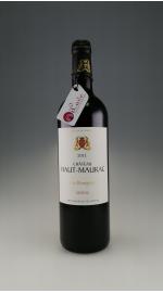 Médoc 2011, Château HAUT-MAURAC - Bordeaux